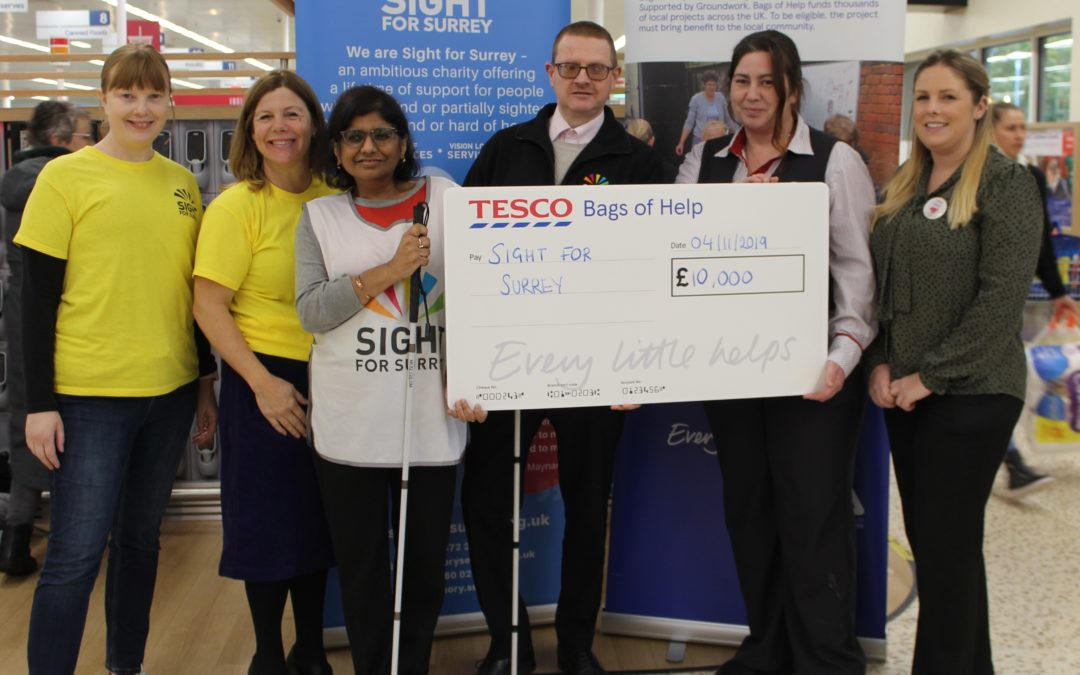 Sight for Surrey scoops £10k!