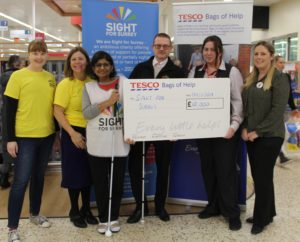 Sight for Surrey wins £10k